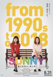 Sunny: Our Heart Beat Together-Seyret